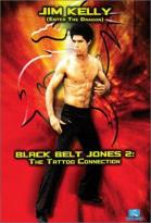 Black Belt Jones 2: The Tattoo Connection