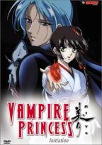 Vampire Princess Miyu TV Series Vol. 1: Initiation