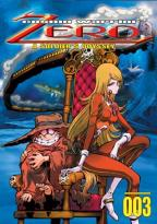Cosmo Warrior Zero Vol. 3: A Soldier's Odyssey