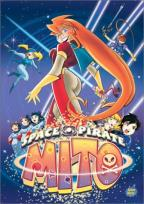 Space Pirate Mito: First Season Collection