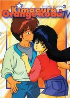 Kimagure Orange Road TV Series - Vol. 12
