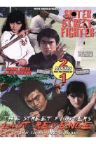 Sister Street Fighter/The Street Fighter's Last Revenge