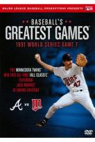 Baseball's Greatest Games: The Seventh Game of the 1991 World Series