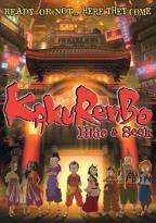 Kakurenbo: Hide And Seek