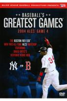 MLB: Baseball's Greatest Games - 2004 ALCS Game 4
