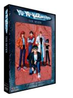 Yu Yu Hakusho: Chapter Black Saga - Vol. 21: The Seven