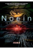 Noein: Volume 5 - The Final Chapter