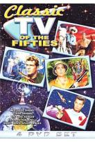 Classic TV of the Fifties - Flash Gordon / The Lone Ranger/Ramar of the Jungle/Rocky Jone, Space Ranger