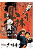 Jet Li's Shaolin Fists Collection