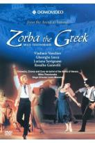 Zorba the Greek (Arena di Verona)