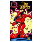 Where on Earth is Carmen Sandiego? - Time Traveler