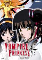 Vampire Princess Miyu TV Series Vol. 5: Dark Love