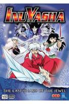 Inuyasha - Vol. 52: The Last Shard Of The Jewel