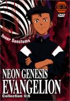 Neon Genesis Evangelion - Collection 5: Episodes 15-17