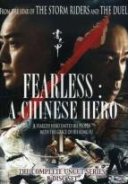 Fearless: A Chinese Hero