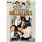 Beverly Hillbillies - No Place Like Home/Jed Rescues Pearl