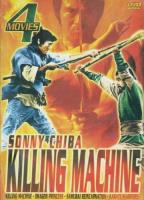 Sonny Chiba: Killing Machine - 4 Movie Set