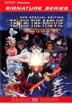 TENCHI MOVIE 1