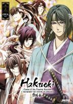 Hakuoki: A Memory of Snow Flowers OVA Set