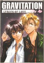 Gravitation - Lyrics of Love