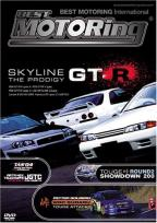Best Motoring: Skyline GT-R: The Prodigy