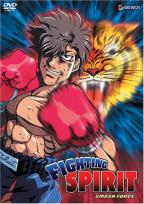 Fighting Spirit - Vol. 7: Smash Force