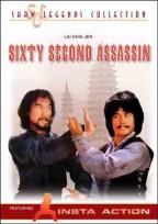 Sixty Second Assassin