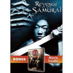 Revenge of the Samurai/Karate Gangsters