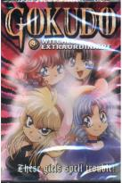 Gokudo Vol. 4: Witches Extraordinaire