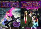 Legend Of The Dragon Kings - Black Dragon/Under Fire 2-Pack