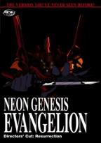 Neon Genesis Evangelion - Director's Cut: Resurrection