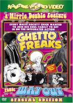 Something Weird Video: A Hippie Double Feature - Ghetto Freaks/ Way Out