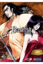 Basilisk - Vol. 4: Tokaido Road