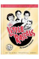 Little Rascals - The Complete Collection