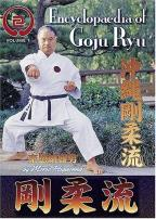 Encyclopaedia Of Goju Ryu - Part 1