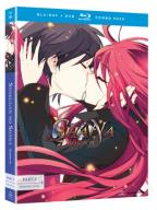 Shakugan no Shana: Season III, Part 2