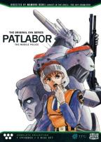 Patlabor - The Mobile Police: OVA Series 1 - The Early Days Collection