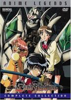 Escaflowne - Complete Collection