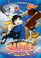 Space Pirate Mito Vol. 3: Ranban Dearest