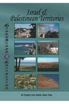 GlobeScope Collection: Israel & Palestinean Territories
