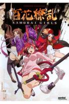 Samurai Girls - Complete Collection