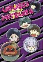 Urusei Yatsura - TV Series 46