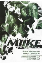 Miike Collection
