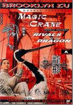 Brooklyn Zu - Magic Crane/Rivals of Dragon