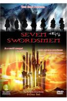 Seven Swordsmen - The Complete TV Series