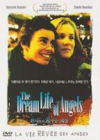 Dreamed Life Of Angels