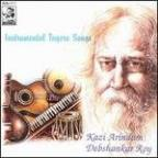 Instrumental Tagore Songs