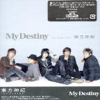 My Destiny (Jacket B)