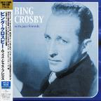 Bing Crosby With Jazz Friends