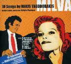 10 Songs by Mikis Theodorakis